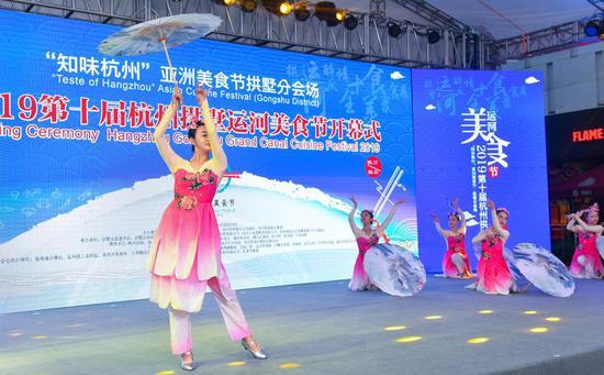 图为:2019第十届杭州拱墅运河美食节开幕式现场表演。  主办方供图